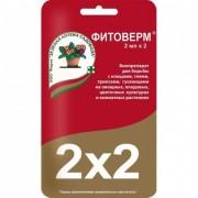 Фитоверм средство от колорадского жука и других вредителей 0,2 % 2 мл х 2
