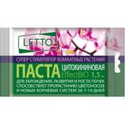 Паста Цитокининовая 1,5 мл