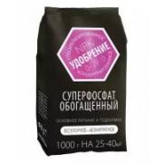 Суперфасфат обогащенный Агроуспех 1 кг