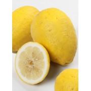 Лимон Борнео
