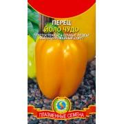 Перец Йоло чудо сладкий Плазменные семена 0,2 г