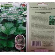 Кориандр (кинза) овощной Карибе