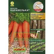 Морковь на ленте Карамелька
