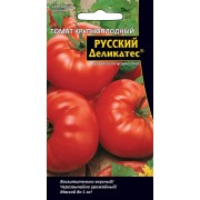 Томат крупноплодный Русский деликатес Уральский дачник