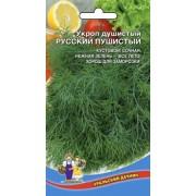 Укроп Душистый русский пушистый Уральский дачник 2 г