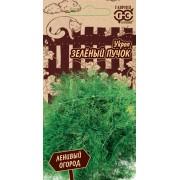 Укроп Зеленый пучок Гавриш